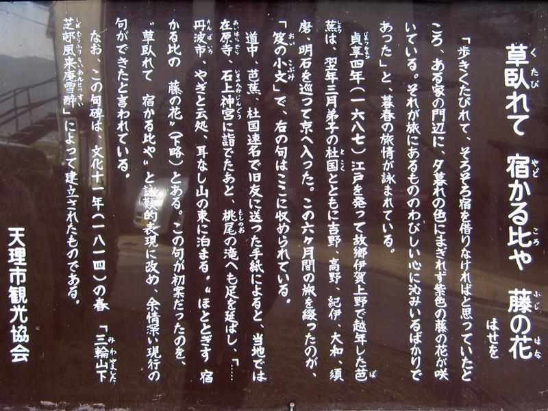20131109hike(32)w