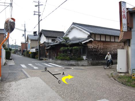 20131109hike(61)
